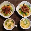 ごはんを炊くひと手間でビビンバ丼のお味がアップ♪~♪