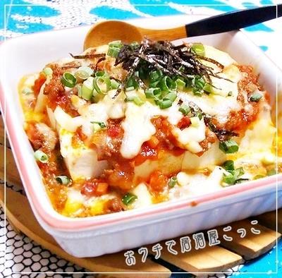★ミートソースの豆腐グラタン★