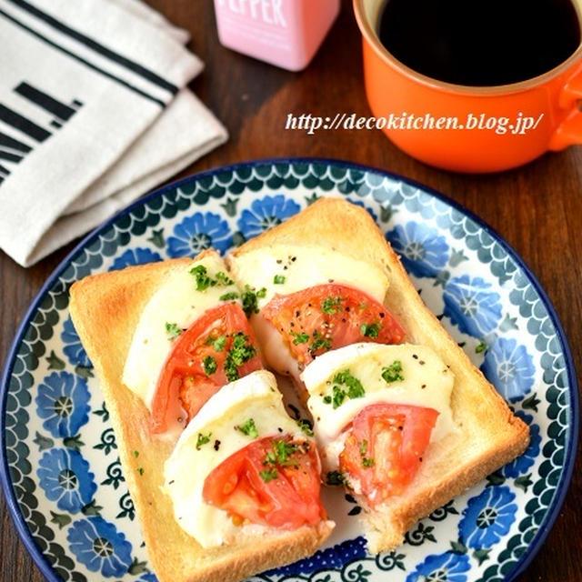 朝食や休日のブランチに◎「トマトカマンベールチーズトースト」←デザートピザ風にしてもおいしいです♡