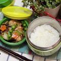余り物野菜 de 八宝菜風弁当