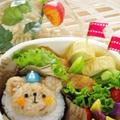 【キャラ弁・デコ弁】~くまクンおにぎりのお弁当~