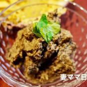 黒大豆のディップ