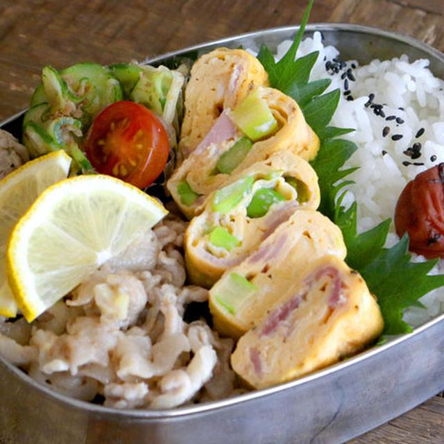 暑い夏はさっぱりと!下味冷凍の豚のネギ塩レモンを使ったお弁当の詰め方