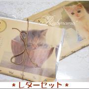 【happyママさんから素敵便♪サマーワンピ&レターセット&マスキングテープ…(≧▽≦)】