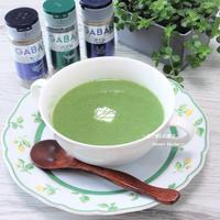 淡いグリーンが春らしい。飲むサラダ『松菜ハーブスープ』