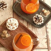 みかんの果汁たっぷり!和製グリュ―紅茶