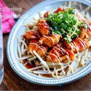 ♡コスパ最強♡もやしの照りマヨチキンのせ♡【#鶏むね肉#簡単レシピ#節約#時短】