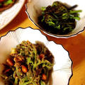 たらの芽のレモン味噌和え。わらびのおひたし。 by Misuzuさん