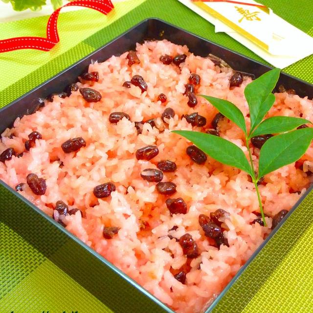 炊飯器で★甘納豆のお赤飯  山梨の郷土料理 お赤飯 おうちごはんレシピ