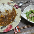 ハヤシライス、鴨のスモークのサラダ