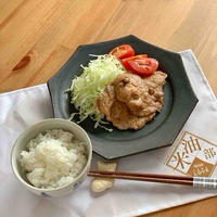 【米油部】豚肉のさっぱり生姜焼き