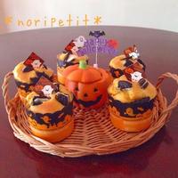 混ぜて焼くだけ♡HMde簡単〜ハロウィンのかぼちゃ&オレオマフィン♡