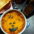 ハロウィンメニュー!かぼちゃのミートグラタン
