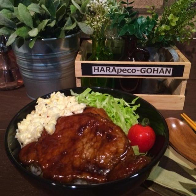 Wの満足♡豚の照り焼き&タルタル丼。