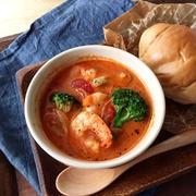 カフェ風スープストックに【えびとブロッコリーのトマトクリームスープ】簡単*作り置き