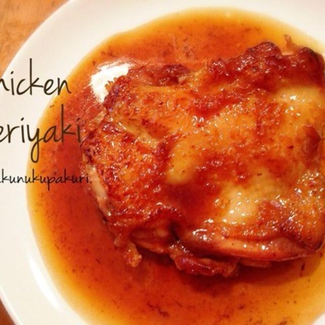 照り焼きチキン~ミルクパンで簡単弁当編