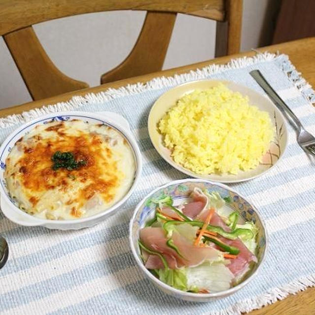 たっぷりチーズのグラタンと生ハムサラダでうちごはん(レシピ付)