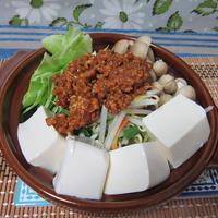 シャンタン坦坦鍋