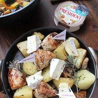 プレジデントカマンベールでパーティー気分♪鶏肉とジャガイモのローズマリー焼き