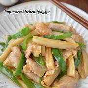 「豚肉と蓮根のチンジャオロースー(青椒肉絲)風炒め」~蓮根はタテに切るのも好きなんです♡