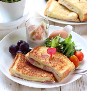【パン】お手軽カフェ気分なモンティクリスト