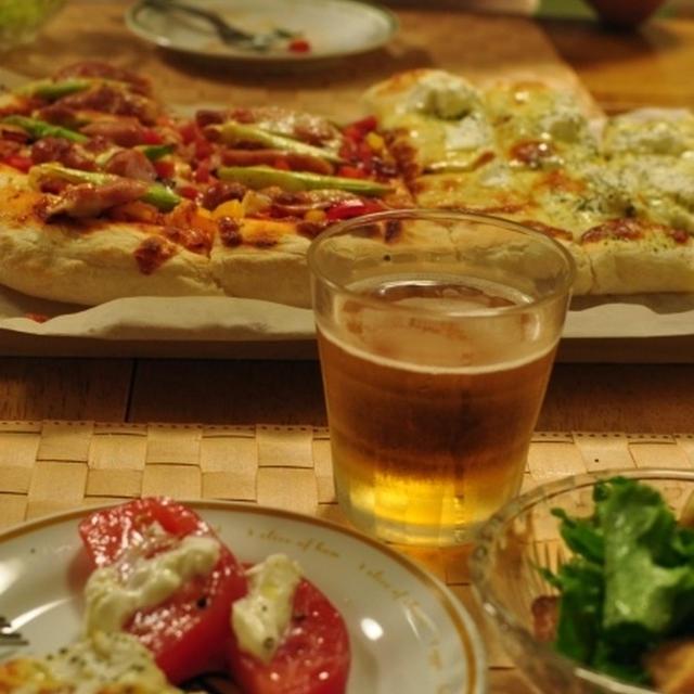 おふたりピザパーティー