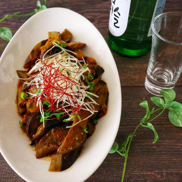 【ぐんまクッキングアンバサダー】ごはんがすすむ!なすの韓国風煮
