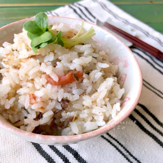 【炊飯器レシピ】疲労回復効果に!サバ缶de梅かつお炊き込みご飯♡レシピ
