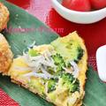 【レシピ】しらすと春野菜のスパニッシュオムレツ風