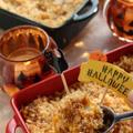カマンベールチーズ入りかぼちゃのスコップケーキ
