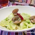 やわらか、春の味。春キャベツとあさりのアーリオ・オーリオ