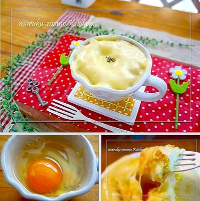 卵を丸ごと楽しむカレーチーズ蒸しパン♪(ホットケーキミックスレシピ)&食欲脳?!