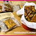 【バレンタイン】本命チョコやお配りにも!キャラメルが決め手☆チョコフロランタンの作り方