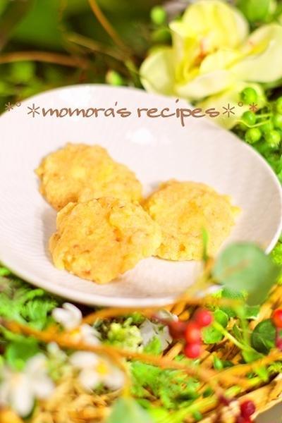 材料2つ超簡単お菓子♪ホットケーキミックスとココナッツオイルのサクサクヘルシークッキー♥