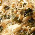 ノンオイル!9分でえのきと豆腐とわかめのトロトロ煮 by エリオットゆかりさん