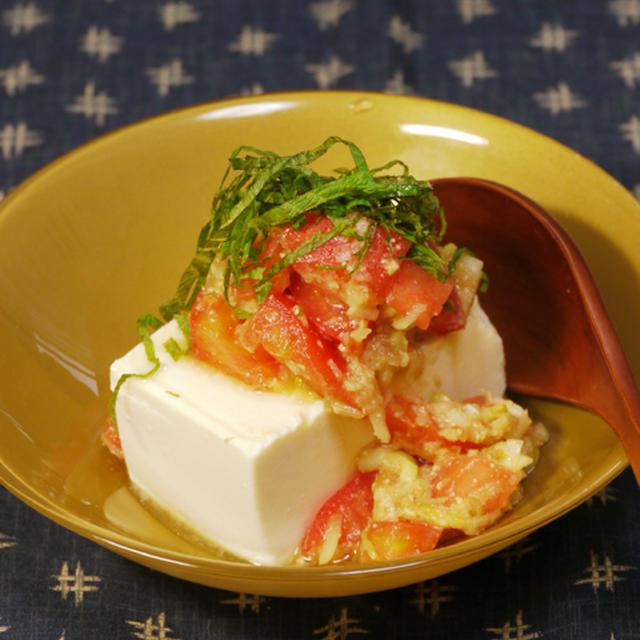 味噌トマト冷奴。 粗食?質素?の晩御飯