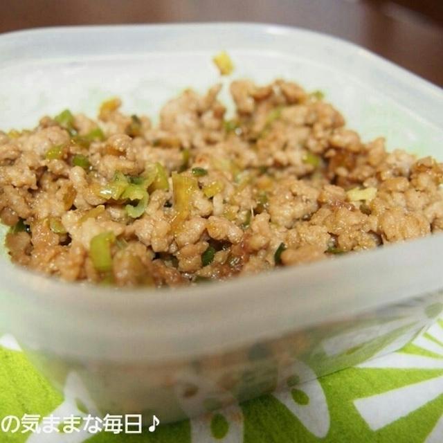 常備菜に☆挽き肉そぼろと今日のお弁当