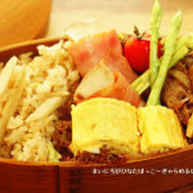 生姜ごぼうご飯とお弁当