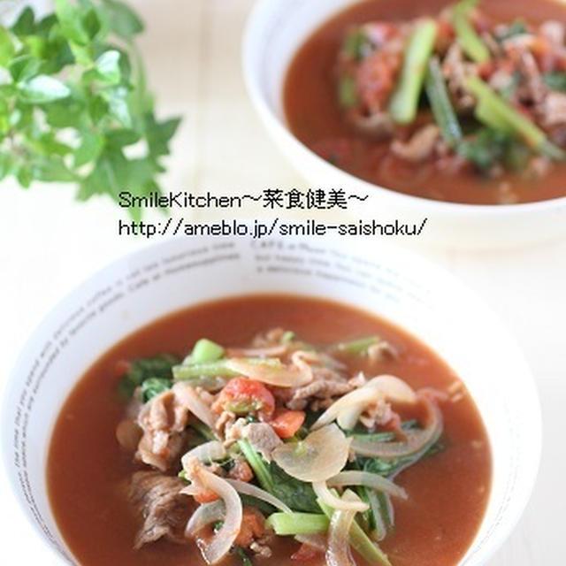 コラム【 美味しい貧血予防レシピ!「小松菜と牛肉のトマトスープ」の作り方】&徹子のくだらない話