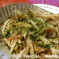 11/19の晩ごはん チンしてこんがり♪焼きうどん!以上っ!!