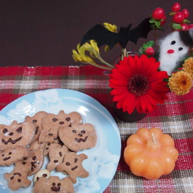 「花と料理で楽しむ♪ハッピーハロウィン」モニターPart2(花の国日本協議会のハロウィンフラワーセット)