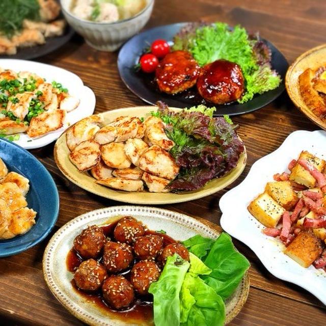 【おはよう朝日です】でご紹介した《鶏むね肉のやみつきチキンレシピ》☆