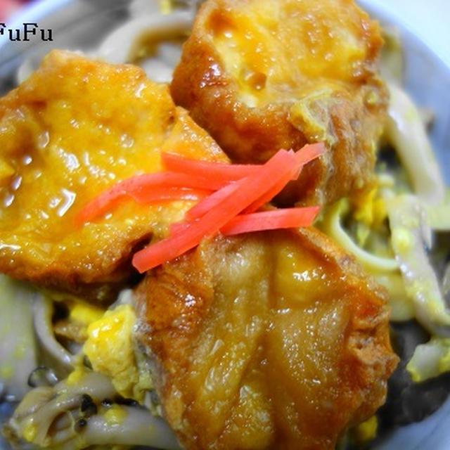 マガンの家族愛と仙台麩丼の朝食