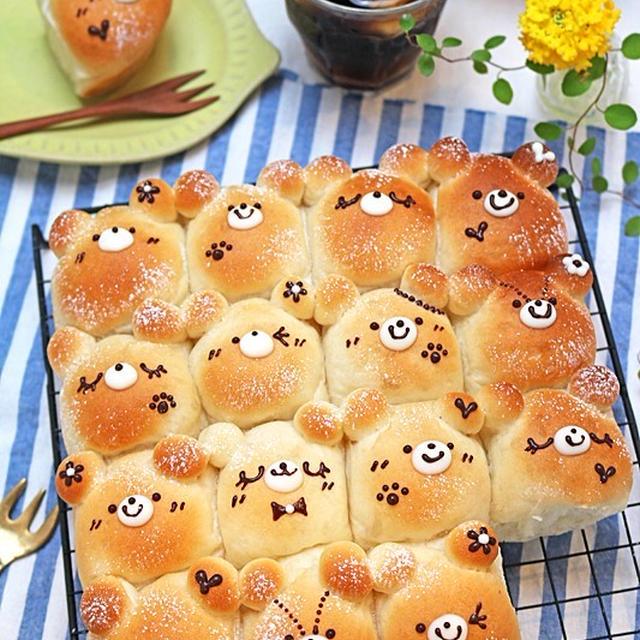 とろ~りチョコのくまさんちぎりパンが作れる無料パンキットプレゼント!