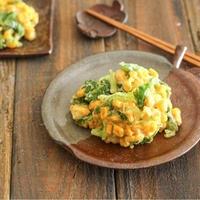 【レシピ】コーンと三つ葉のかき揚げ/食材2つ
