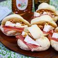 甘じょっぱいのが美味!スーパーの米粉パンで簡単カフェ風サンドイッチ!