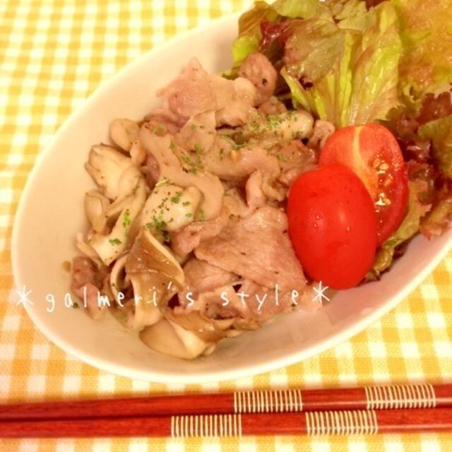 【簡単*時短*お弁当】豚肉とまいたけ(きのこ)のバタポン炒め♪柚子胡椒風味