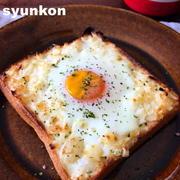 【簡単!!食パン、新玉ネギレシピ】めっちゃオススメです!!新玉マヨエッグトースト