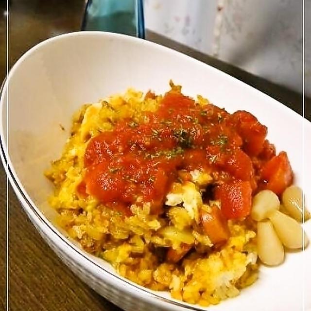 「かけトマレシピコンテスト」カレー炒飯にタバスコかけトマ