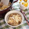筍とツナの炊き込みご飯☆ストウブで炊いてみました♪